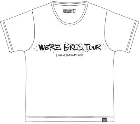 werebrostour2018_newgoods2.jpg
