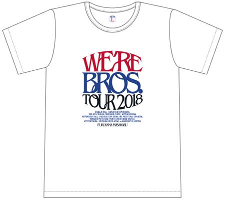 werebrostour2018goods_1.jpg