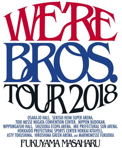 werebrostour2018goods_11.jpg