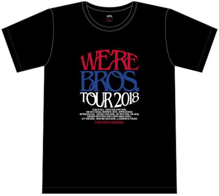 werebrostour2018goods_2.jpg