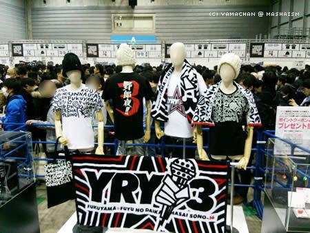 yaroya3_11.jpg