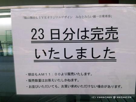 yaroya3_2.jpg